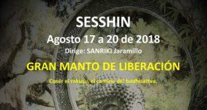 SESSHIN, 3 DÍAS: VIERNES 17 A LUNES 20 DE AGOSTO